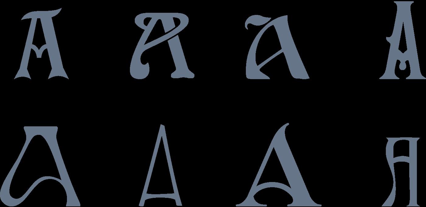 Download Download The 50 Best Free Vintage Fonts